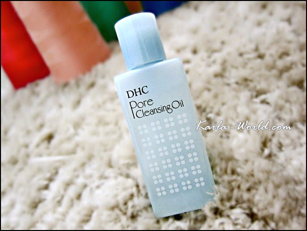 dhc-pore-cleansing-oil1