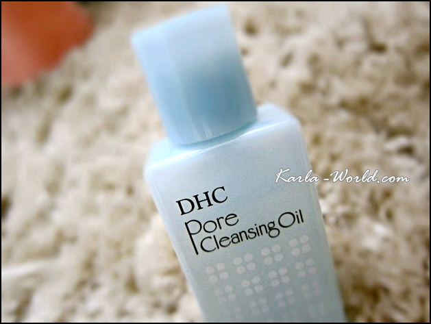dhc-pore-cleansing-oil3